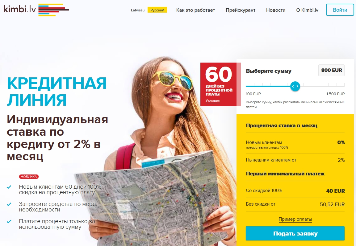 Кредит онлайн с 20 лет мтс банк кредит оплатить онлайн