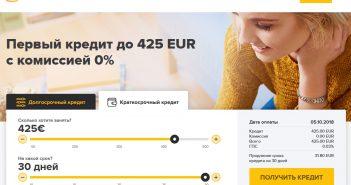LatCredit.lv